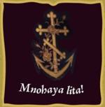 Mnohaya'lita Exhibit Logo