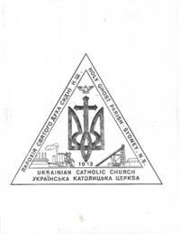 Crest (Holy Ghost Ukrainian Catholic Parish)