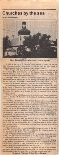 Churches by the Sea: Holy Ghost Ukrainian Catholic Church, Sydney