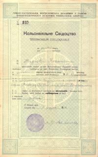 Colloquium Certificate