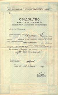 Certificate for participation in the Seminary