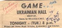 Game: Ukrainian hall