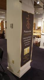 Mnohaya'lita Exhibit Lyceum 3D Synth Photographs (1008)