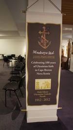 Mnohaya'lita Exhibit Lyceum 3D Synth Photographs (1011)