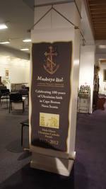 Mnohaya'lita Exhibit Lyceum 3D Synth Photographs (1013)