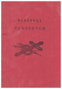 Panakhyda